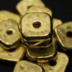 วิเคราะห์ราคาทองคำ 25 พ.ย.63(ภาคเช้า) by Gcap